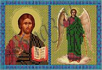 Молитва Ангелу-хранителю КМД 5007