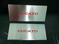 Накладки на пороги с красными буквами Fiat Ducato (2006+)
