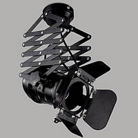 Прожектор [ Loft Folding mechanism ] Black / White