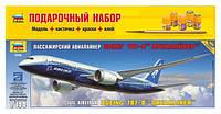 Подарочный набор сборная модель Zvezda (1:144) Пассажирский авиалайнер Боинг 787-8 Дримлайнер