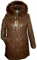Красивая женская зимняя куртка с мехом увеличенных размеров