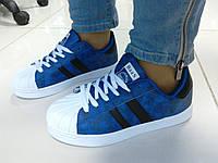Стильные кроссовки синие с полосками, фото 1