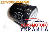 Фильтр масляный DENCKERMANN  Geely CK (Джили СК-СК 2) E020800005-DEN