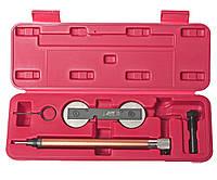 Набор фиксаторов для ремонта двигателя Audi, VW Force