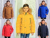 "Зимняя куртка для мальчика ""Ден"" (р.32-46)"