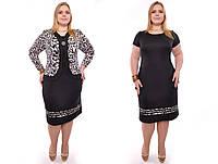Женский модный костюм-двойка (платье+пиджак) больших размеров №14 48-62 р