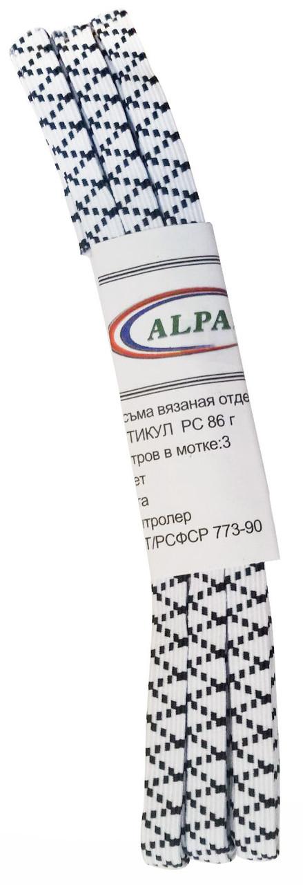 Резинка бельевая Алпан, тесьма вязаная отделочная прошитая, резинка (трусовая), 3 м