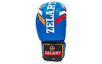 Перчатки боксерские ZELART (рр 10 oz, синий)