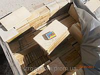 Облицовочная плитка из шлифованного песчаника «Ямполь»