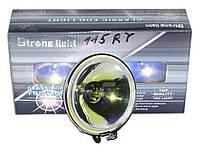 Дополнительные фары противотуманные STRONG LIGHT SL-115 RY пара