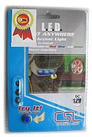 Подсветка арок A-20003 BL 3 LED (син.)