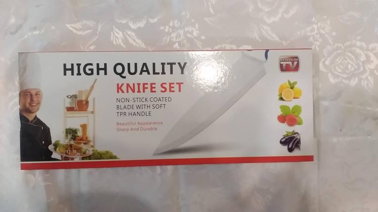 Набор ножей с керамическим покрытием 2шт+экономка, фото 2