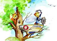 """Открытка """"Пчеленок - моряк"""", фото 1"""