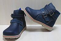 Ботинки на мальчика, детская демисезонная обувь, высокие ботинки тм SUN р.23