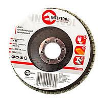 Диск шлифовальный лепестковый 125x22 мм, зерно K80 INTERTOOL BT-0208, фото 1
