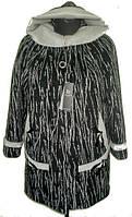 Оригинальное женское зимнее пальто с капюшоном