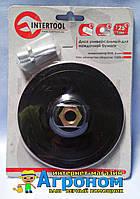 Диск универсальный для наждачной бумаги 125 мм, M14, h=10 мм, диам.стержня=10 мм Intertool ST-6001