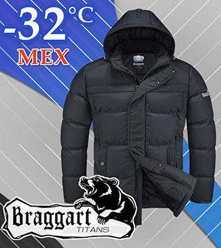 """Куртки зимние Braggart """"Titans"""""""