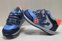 Ботинки на мальчика, детская демисезонная обувь на липучках тм Том.м р.21,22,25