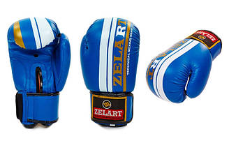 Перчатки боксерские ZELART (рр 10-12 oz, синий)