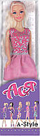 А-Стиль, Набор с куклой 28 см, блондинка в розовом платье, Ася (35050)