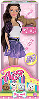 Прогулка с собачкой, набор с куклой 28 см, брюнетка в фиолетовом, Ася (35060)