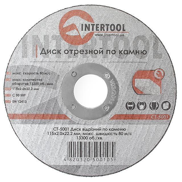 Диск отрезной по камню 115x2x22,2 мм INTERTOOL CT-5001