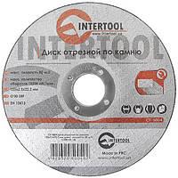 Диск отрезной по камню 125x2,5x22,2 мм INTERTOOL CT-5004