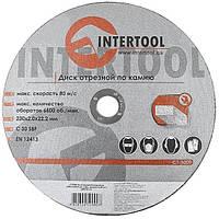 Диск отрезной по камню 230x2x22,2 мм INTERTOOL CT-5009