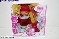 Кукла пупс Беби Борн, Warm baby, Ляля маленькая 8 функций