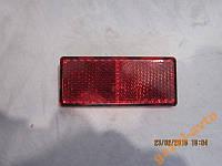 Световозвращатель (катафот) заднего бампера Газель, Соболь прямоугольный красный 2705, 33021, 2217, 2752