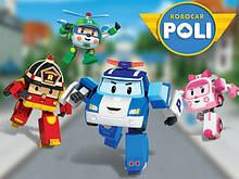 Robocar Poli (Робокар Полі)