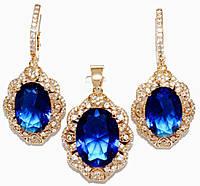 """Набор ХР """"кулон и серьги """"Цвет:позолота; Камни:синий циркон и россыпь белых фианитов.Диаметр: с-1,5см  к-2см"""