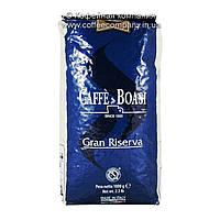 Кофе в зернах Boasi Gran Riserva 1кг