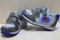 Ботинки на мальчика, детская демисезонная обувь,спортивные ботинки тм Том.м р. 25