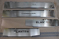 Накладки на пороги для HYUNDAI ELANTRA MD 2012-