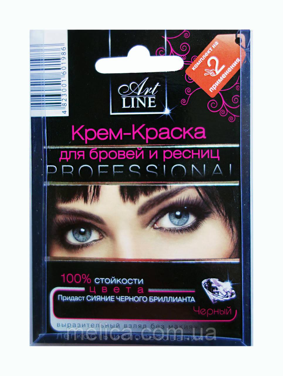 Крем-краска для бровей и ресниц Art LINE Черный Бриллиант