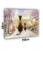 Картина на холсте 30х40см Коты