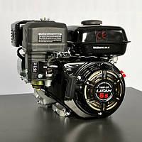 Двигатель бензиновый с редуктором LIFAN LF168F-2R (6 л.с.)
