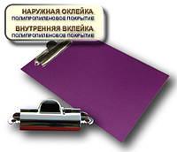 Планшет А5 с прижимом CLIPBOARD PP покрытие фиолетовый