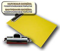 Планшет А5 с прижимом CLIPBOARD PP покрытие желтый