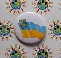 Значок сувенирный флаг Украины, фото 1