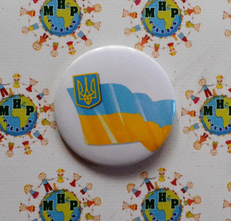 Значок сувенирный флаг Украины
