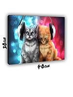 Картина на холсте 30х40см Котята в наушниках