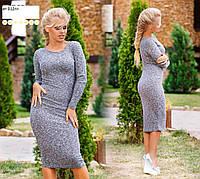 Женское платье Д 312 гл