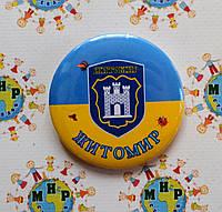 Значок сувенирный Житомир. Герб города