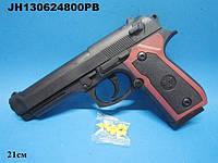 Пистолет M163 с пульками кул.21см