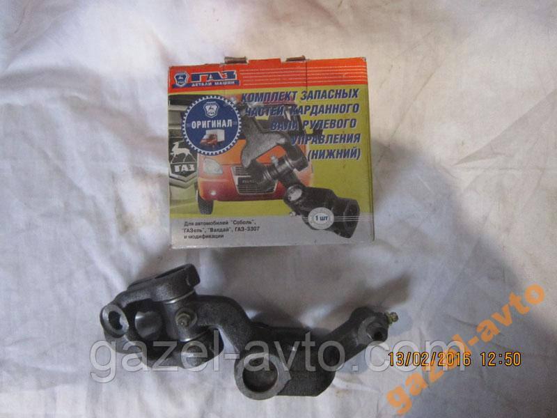 Карданчик рулевой нижний (кобра) Волга Газель Соболь 3302, 2705,2217 Оригинал ГАЗ