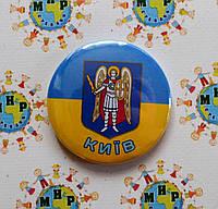 Значок сувенирный герб Киева