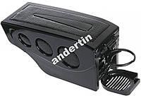 Подлокотник многофункциональный черный (48013)